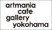 artmania cafe gallery yokohama
